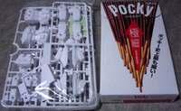 Pocky002