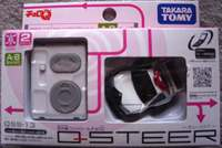 Qsteer00